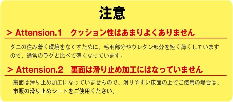 K497 無印良品ホットカーペット3畳用◇MUJI/R-30M4/2012年製/暖房器具/家電/マット/ラグ