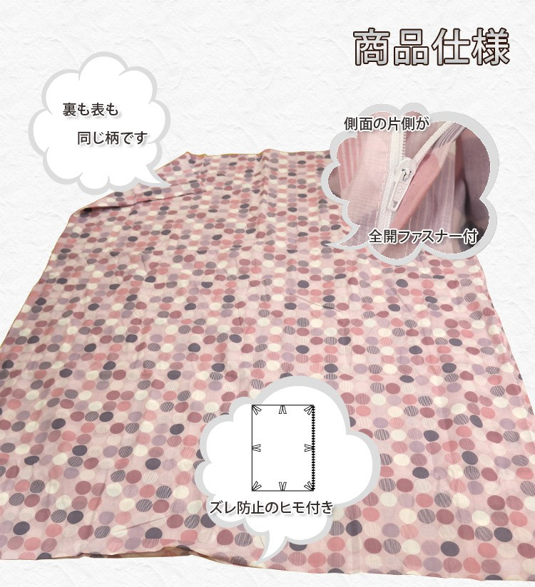 安心の西川ブランド!コムサイズムのおしゃれな印象の掛け布団カバー。