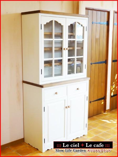カントリー家具・パイン家具・カップボード・食器棚