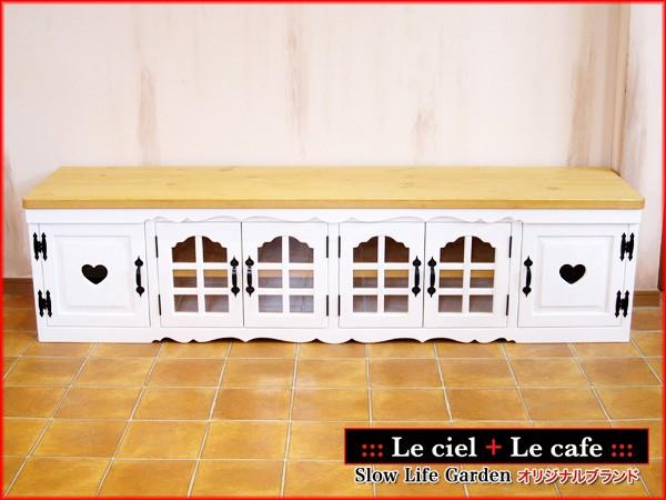 カントリー家具・パイン家具テレビボード