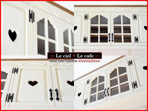 カントリー家具・パイン家具・吊り戸棚・壁面収納