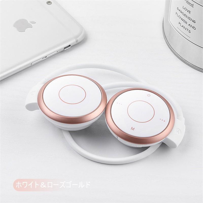 ブルートゥースイヤホン Bluetooth 5.0 ワイヤレスイヤホン ラジオ機能付き ネックバンド型 無痛装着タイプ ヘッドセット 最高音質 マイク内蔵 超長待機 slub-shop 21