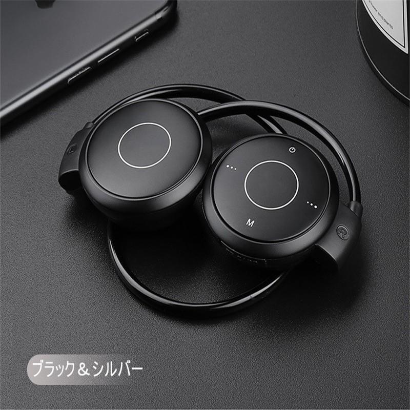 ブルートゥースイヤホン Bluetooth 5.0 ワイヤレスイヤホン ラジオ機能付き ネックバンド型 無痛装着タイプ ヘッドセット 最高音質 マイク内蔵 超長待機 slub-shop 20