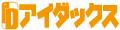 スマホケース専門店 アイダックス ロゴ