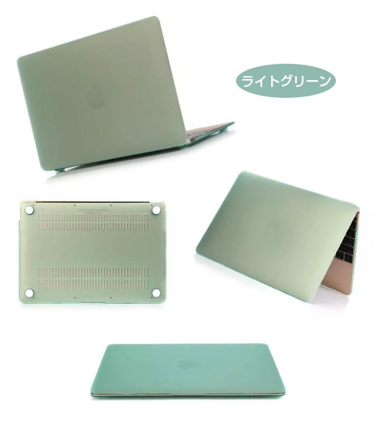 macbook pro 15 retina ケース