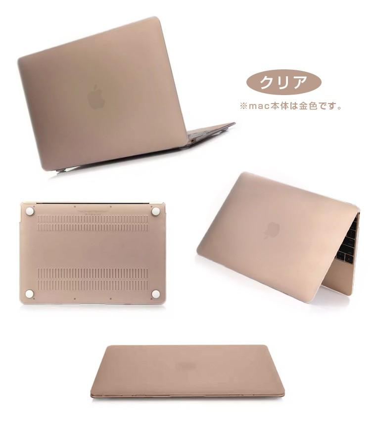 macbook pro 13  ケース