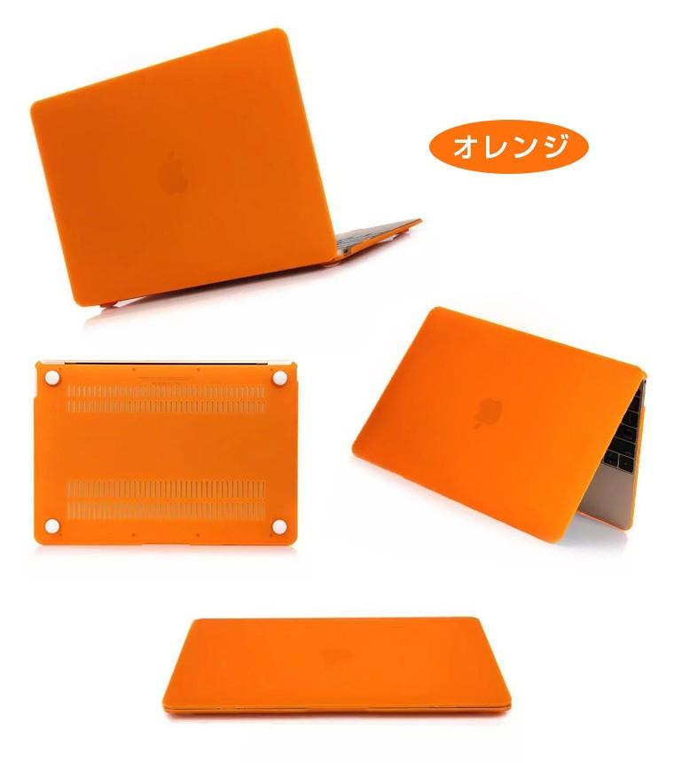 macbook pro 15  ケース
