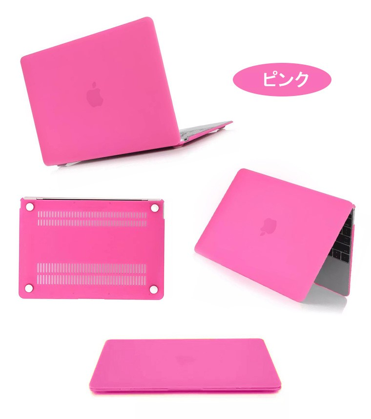 macbook pro 15 retina カバー