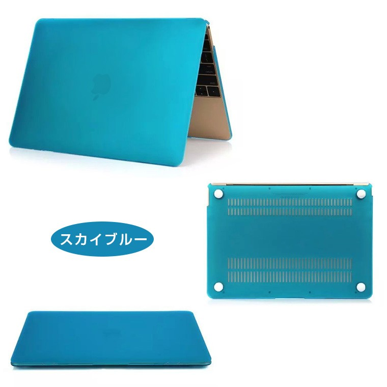 macbook pro 13 カバー