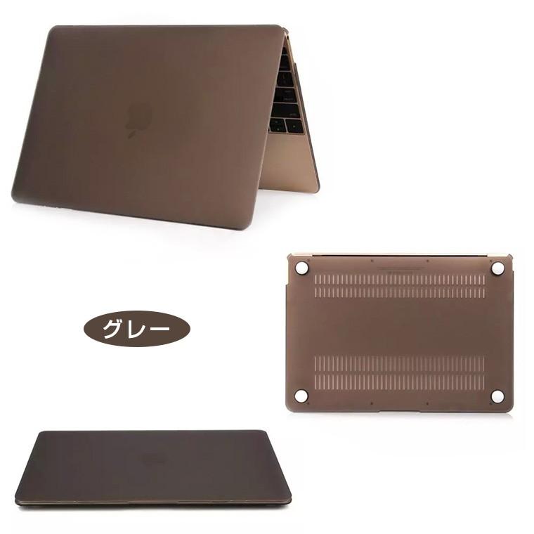 macbook pro 15 カバー
