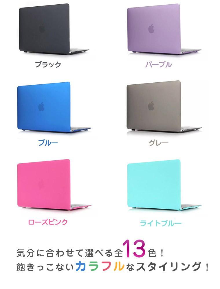 macbook pro 13 retina ケース