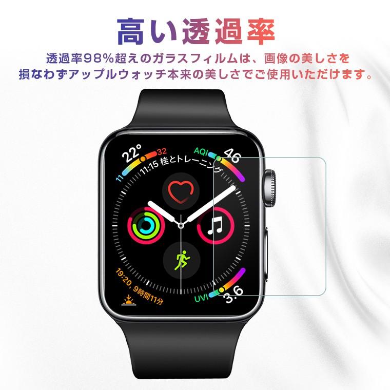 Apple Watch 保護シート
