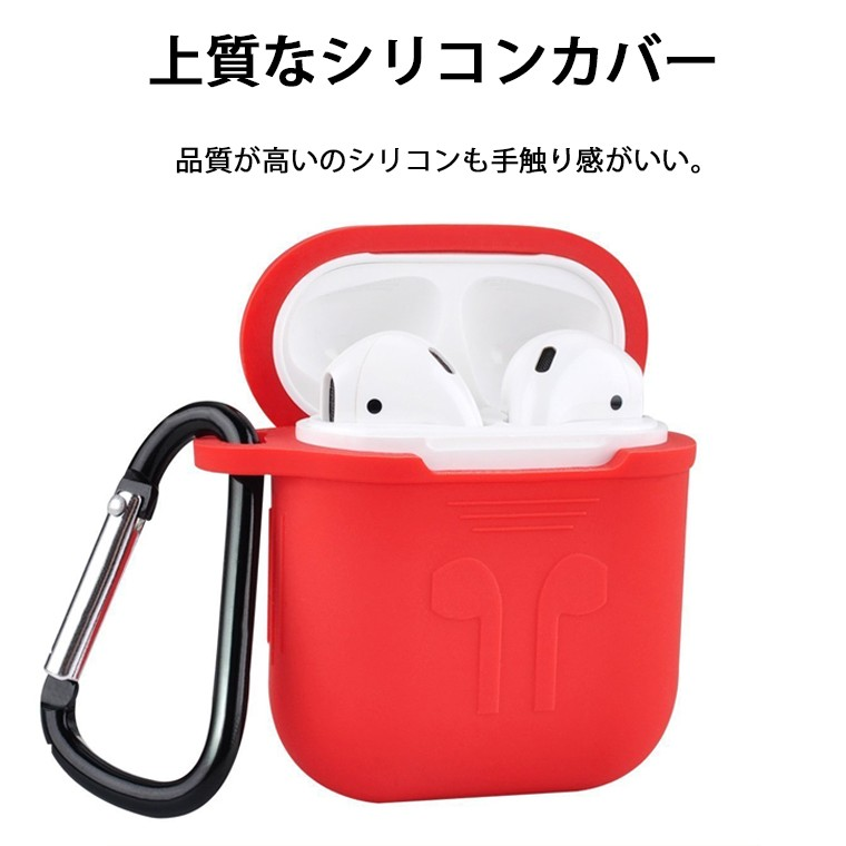 AirPods 収納バッグ