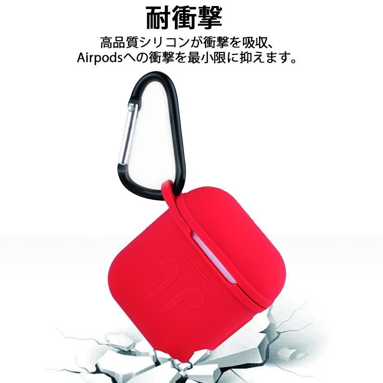AirPods 保護シリコンカバー
