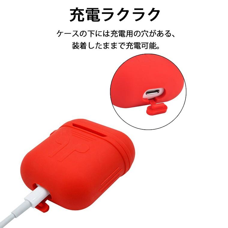 AirPods アップル イヤホン カバー