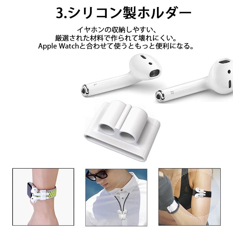 アップル 収納バッグ