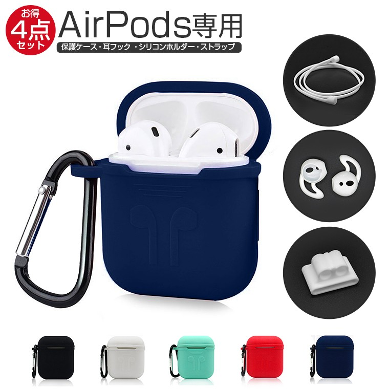 AirPods 耳フック