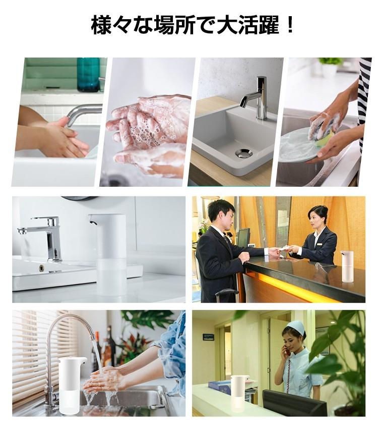 ソープディスペンサー 各種洗剤対策