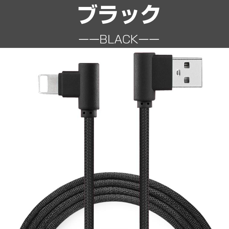 iphone6 plus 充電ケーブル