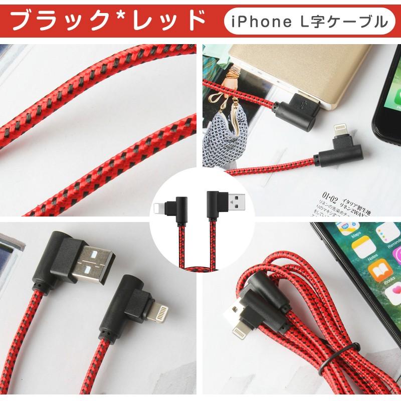 iphone7 plus ケーブル