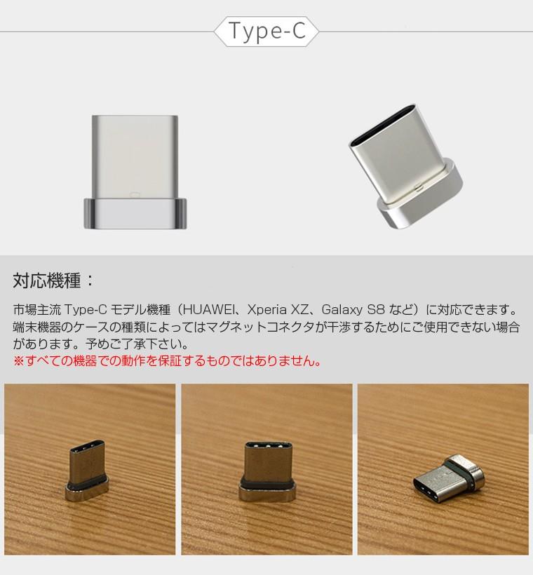 iphone アイフォンケーブル