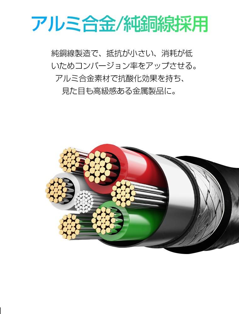 Type C USB充電ケーブル