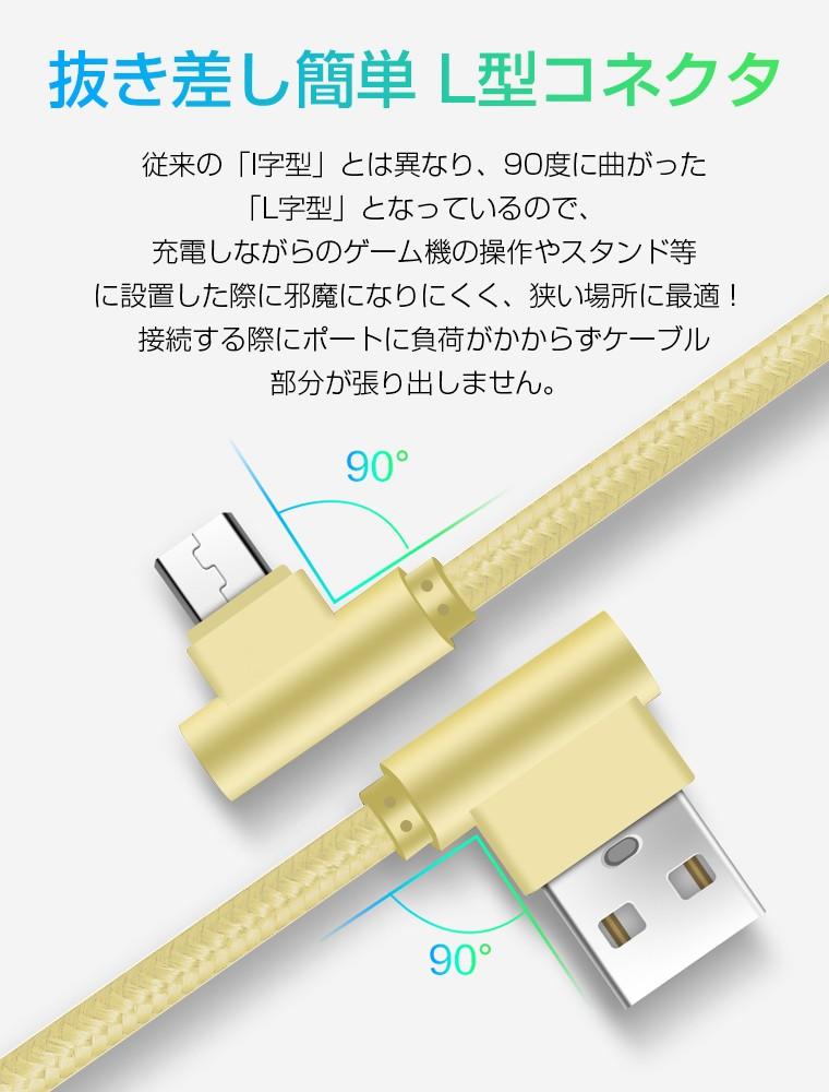 iPhone 充電ケーブル