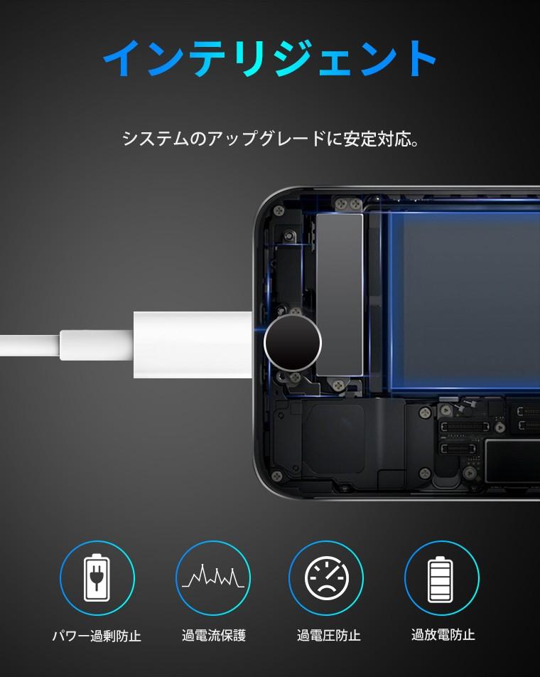 iphone8 plus ケーブル