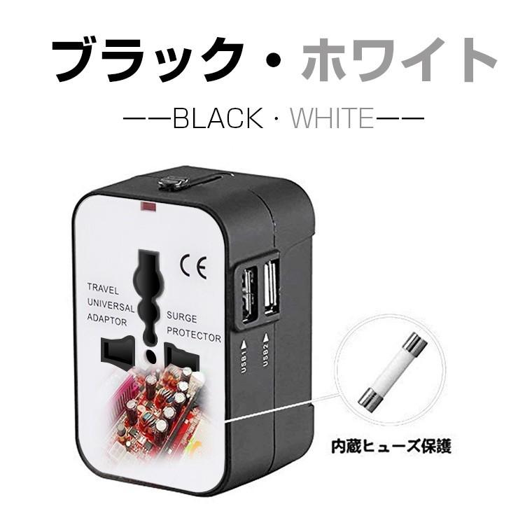 海外 USB充電器