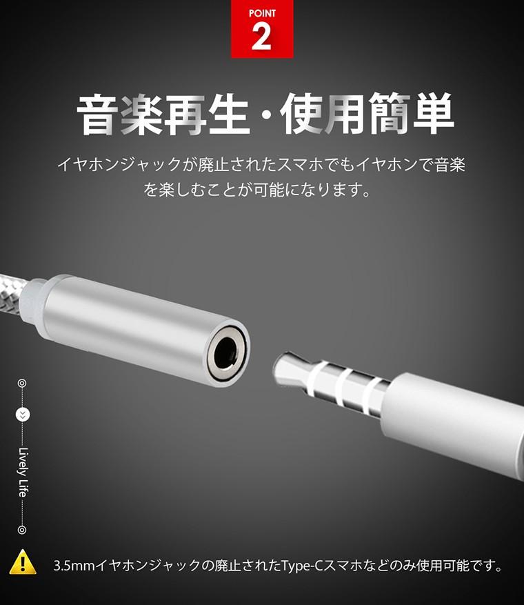 Huawei イヤホン充電ケーブル