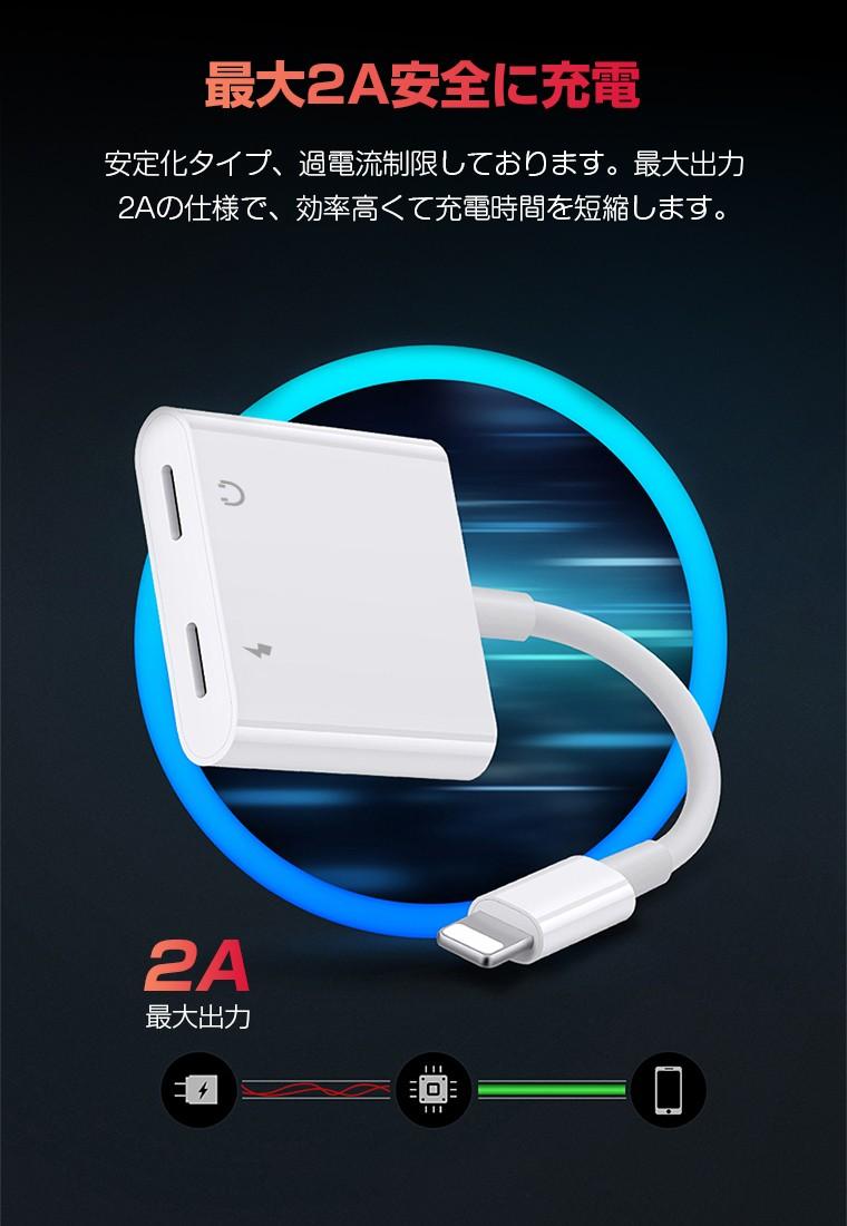 iPhone7ケーブル