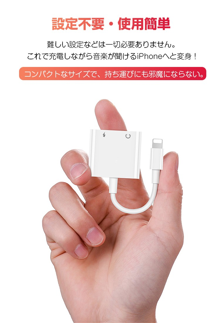 iPhone7 Plusケーブル tablet