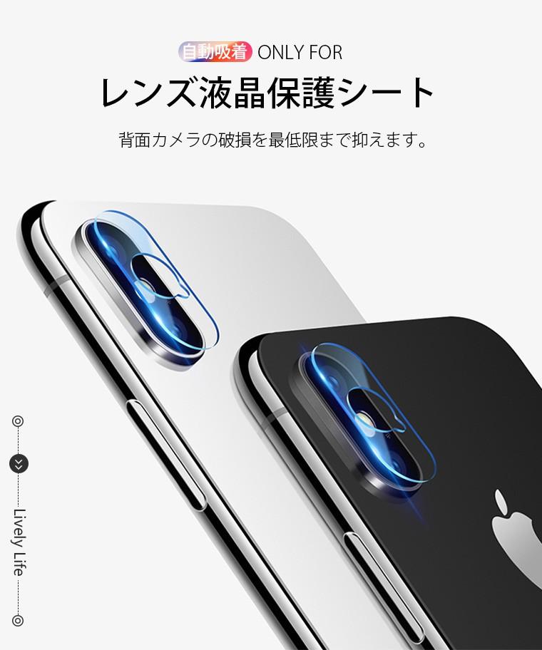 アイフォン X メタルリング