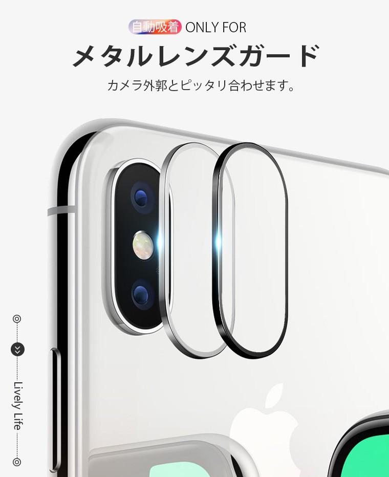 iPhone X カメラリング