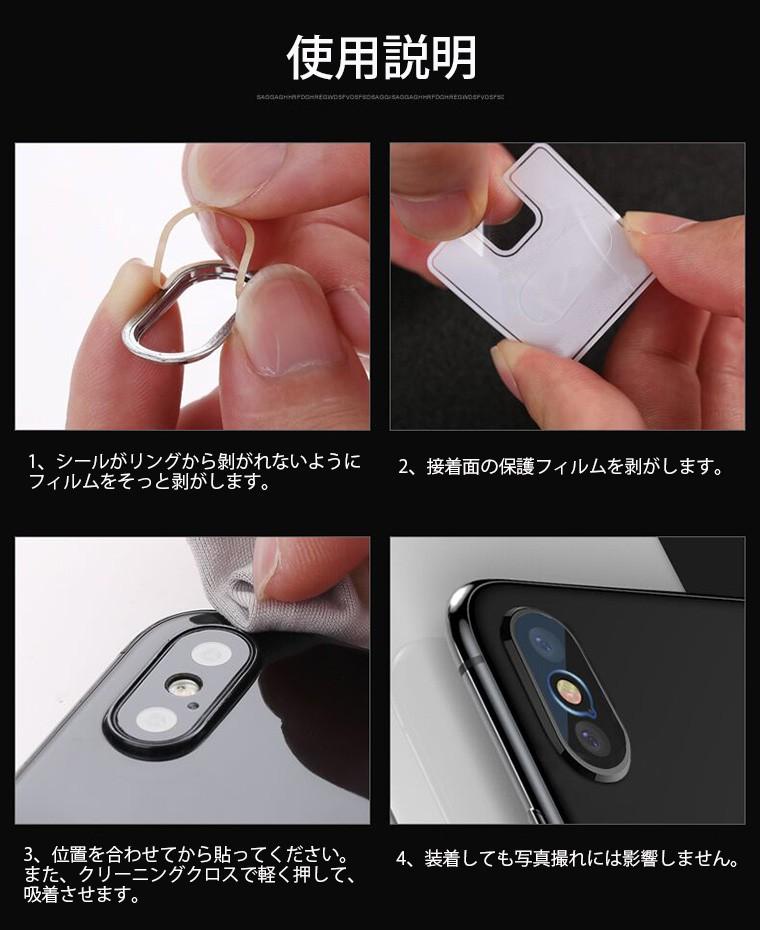 iPhone X レンズ保護フィルム