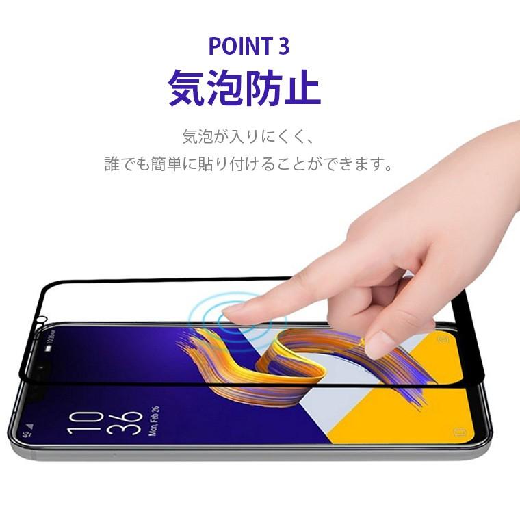 ゼンフォン 5 ZE620KL