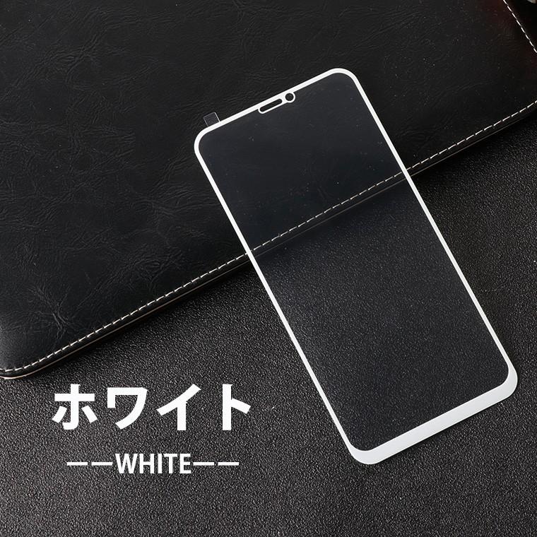 Zenfone 5 ガラスフィルム
