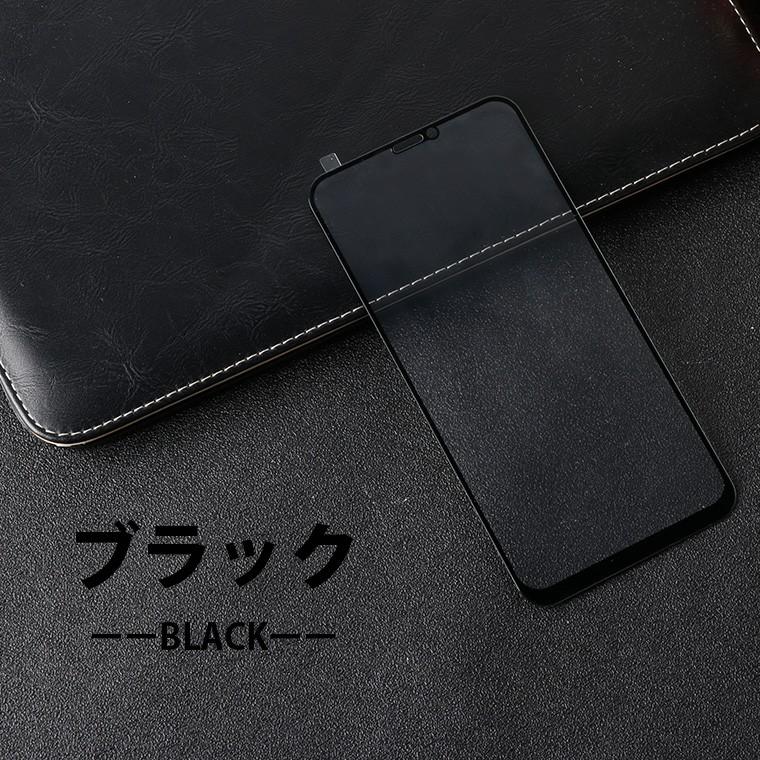 全面保護 ZenFone 5 ZE620KL 液晶保護フィルム