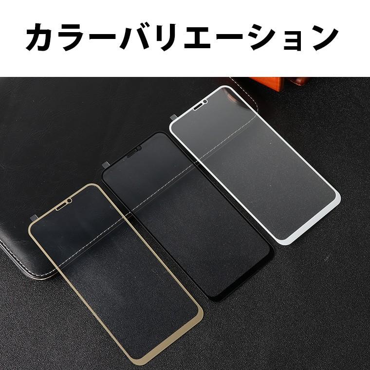 ゼンフォン 5 ガラスシート