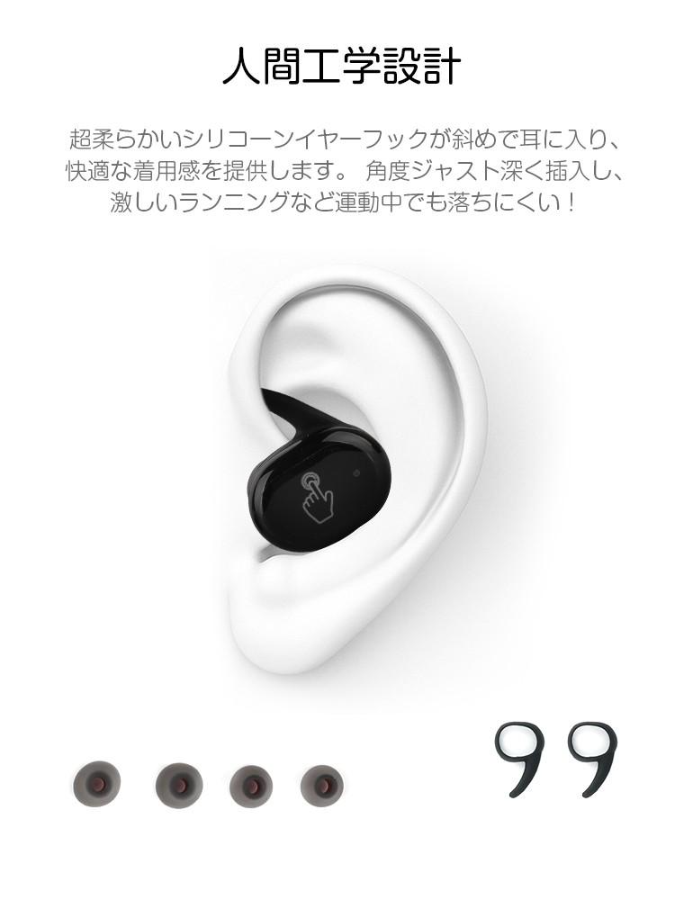 Bluetooth イヤホン スポーツ