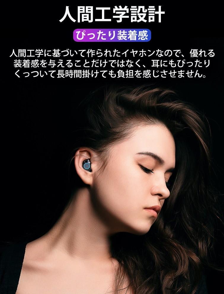 イヤホン Bluetooth 軽量
