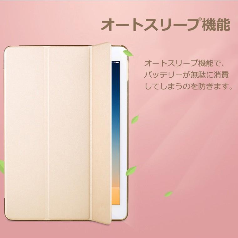 iPad Mini 2 カバー