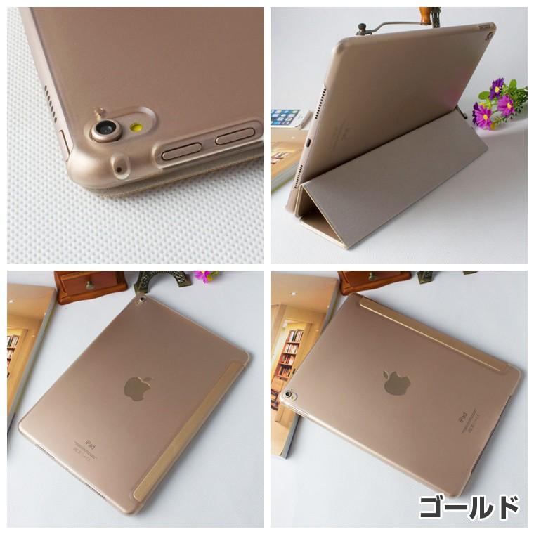 Apple iPad ケース