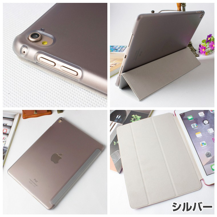 iPad ミニ スマートケース