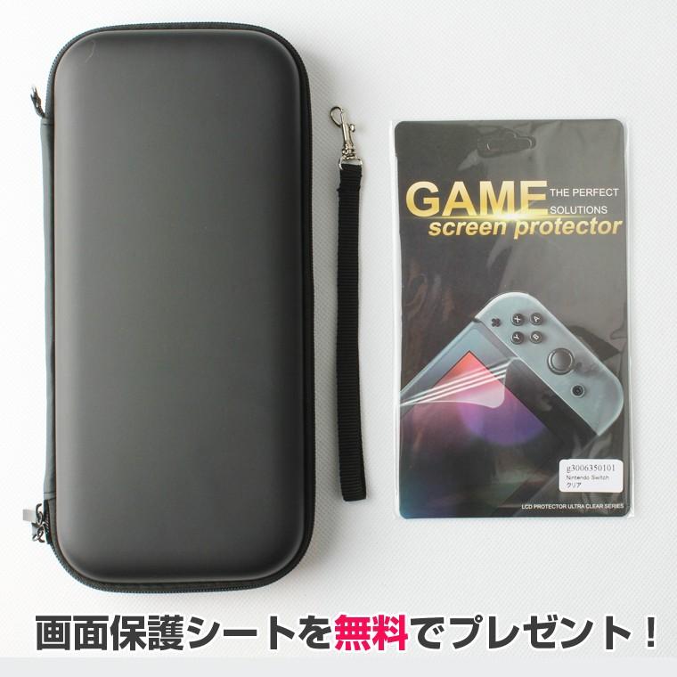 Nintendo Switch joy−con