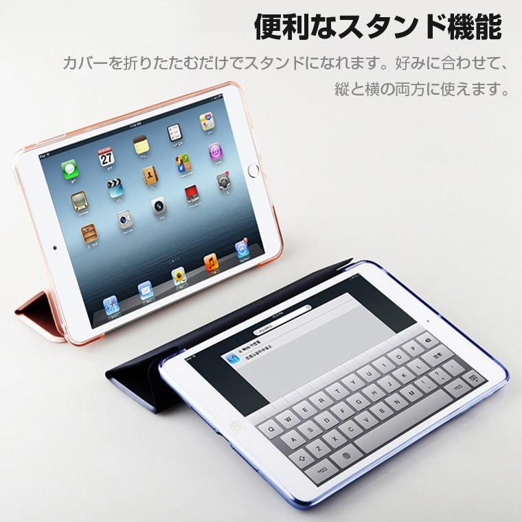 新型 iPad 9.7 2017 ケース