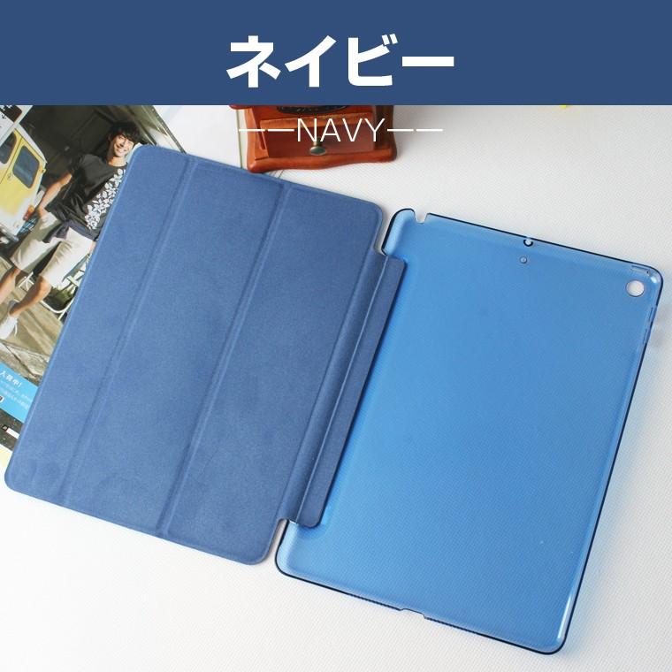 新しいApple iPad 9.7インチ ケース