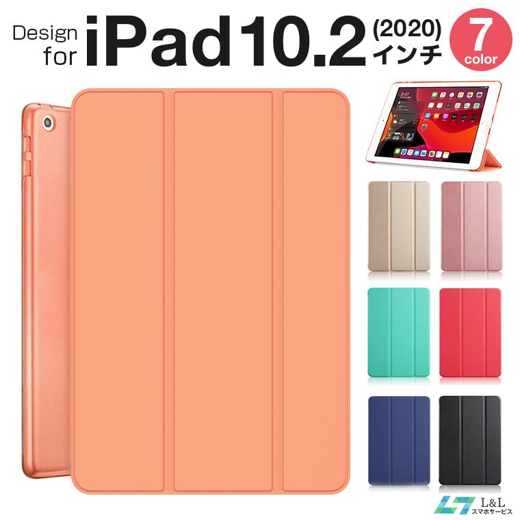 2017 iPadケース