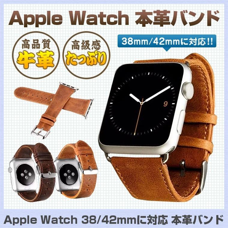 Apple Watch Hermès エルメス バンド