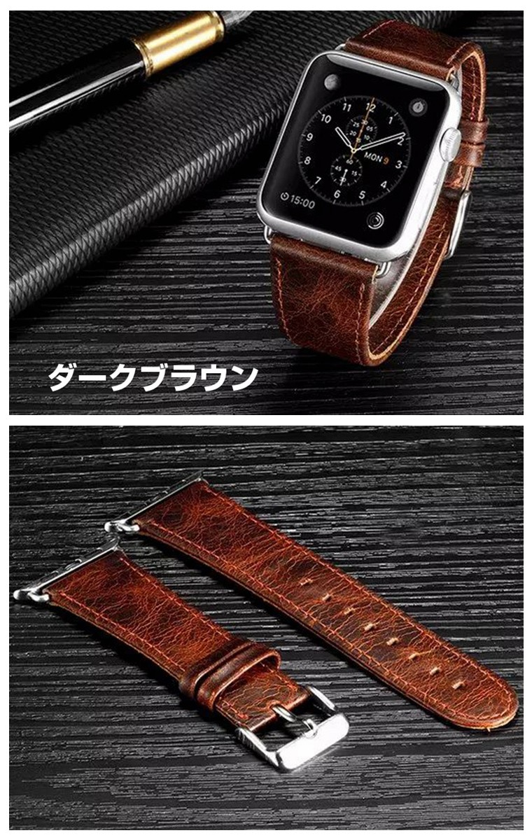 AppleWatch ベルト